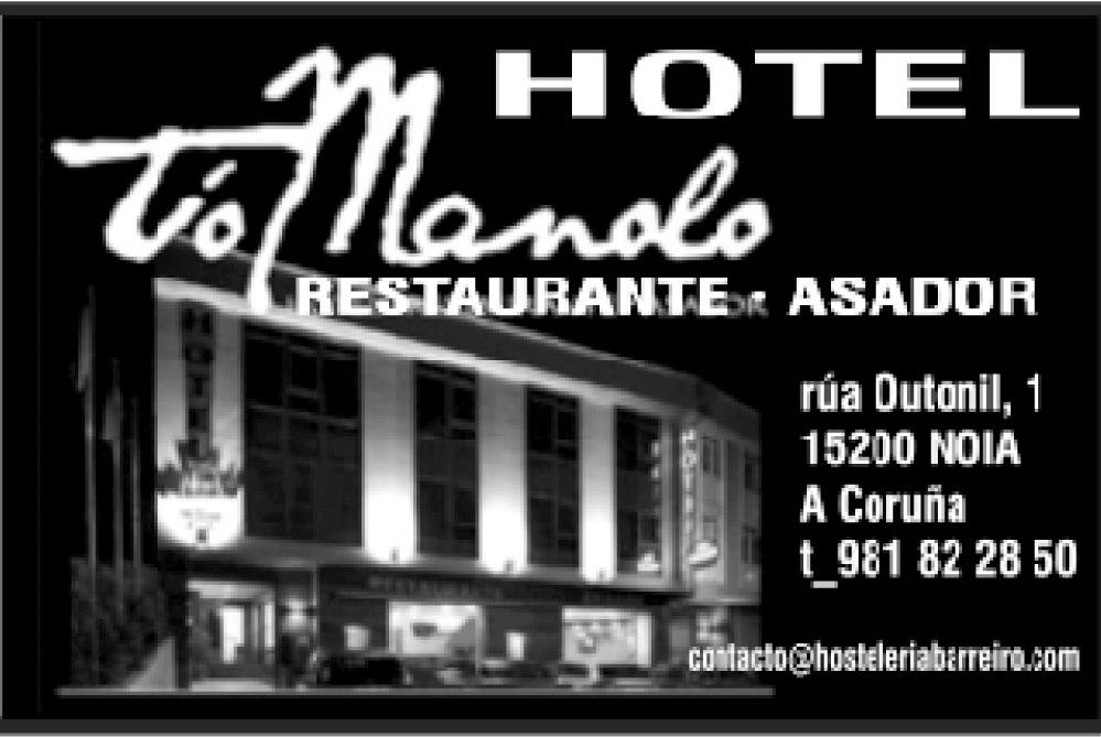 hotel-tio-manolo.jpg